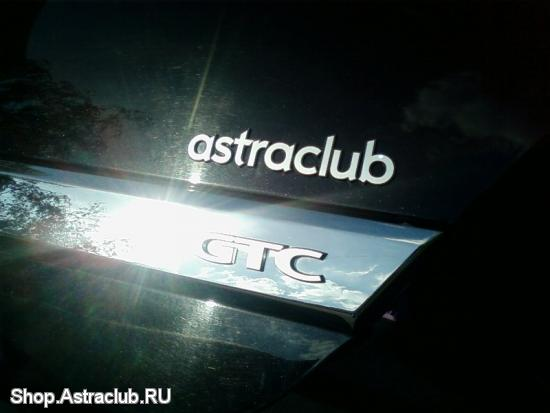 Клубный шильд Astraclub.Ru