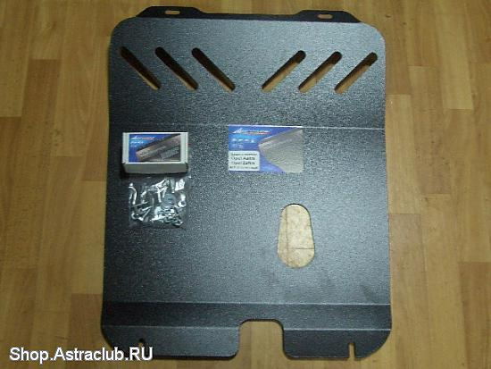 Защита картера Novline для Opel Astra H, Zafira B + крепеж для установки