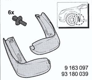 Брызговики передние, комплект, ASTRA J, Opel  1718074