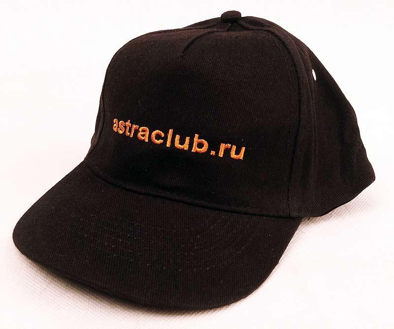 Бейсболка Astraclub.ru